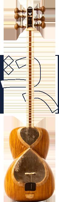 آموزش تار استاد حسن پور | آموزشگاه موسیقی ترمه
